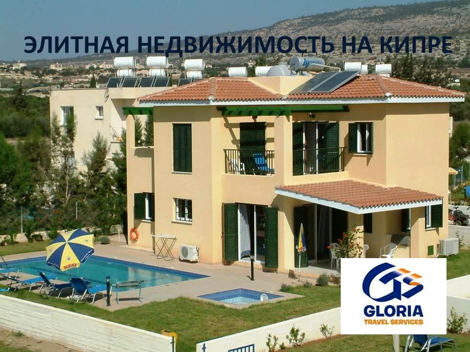 ВИП жилье на Кипре