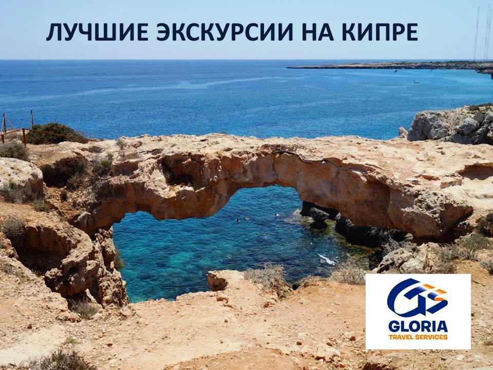 Best excursions in Cyprus